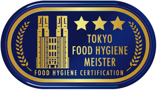 Food Safety Certification System | Tokyo Metropolitan Government